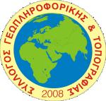 ΠΣΠΜΓΤ